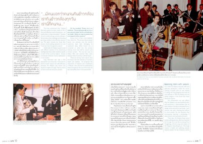 191107-all_page_05.jpg
