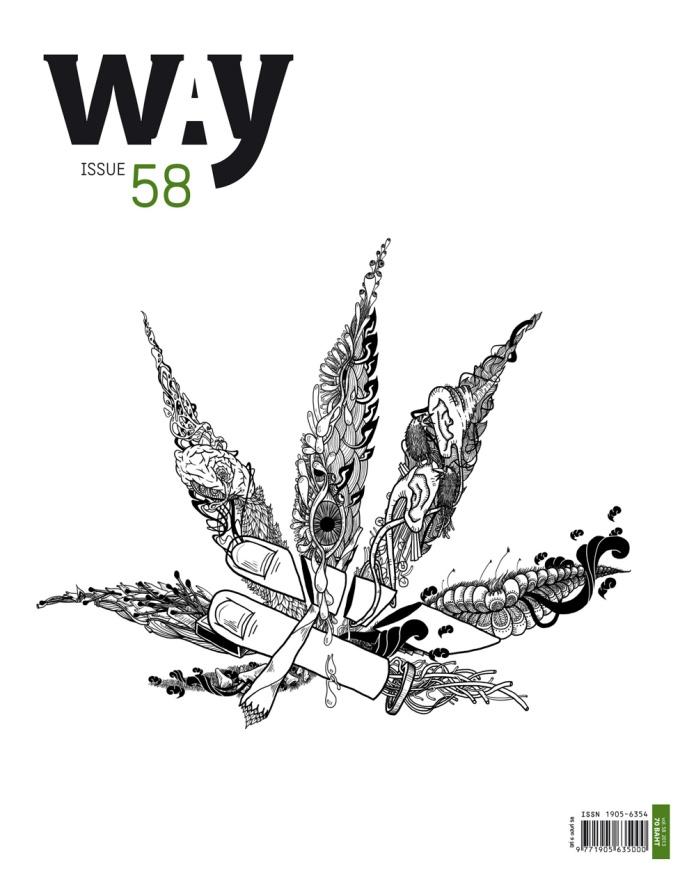 cv-way#58