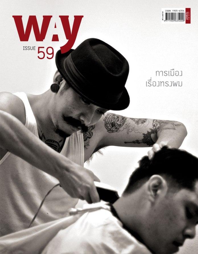 cv-way#59