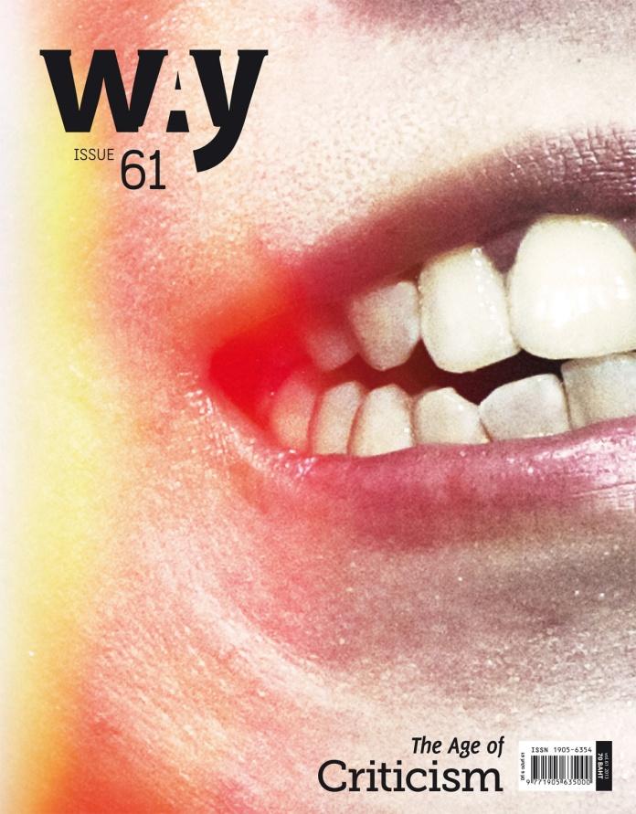 cv-way#61