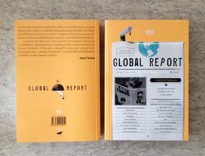 globalreport1