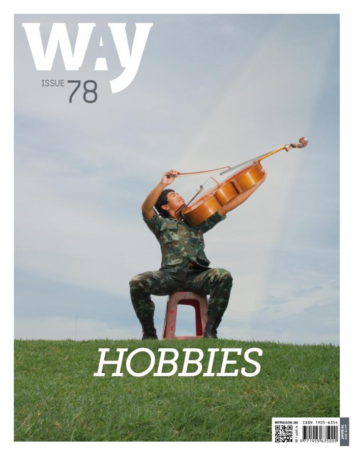 cv78-cello-fin