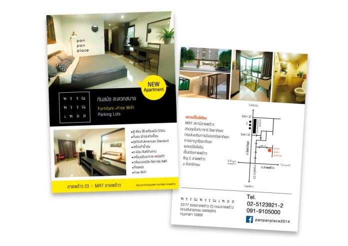 A5 brochure: front&back