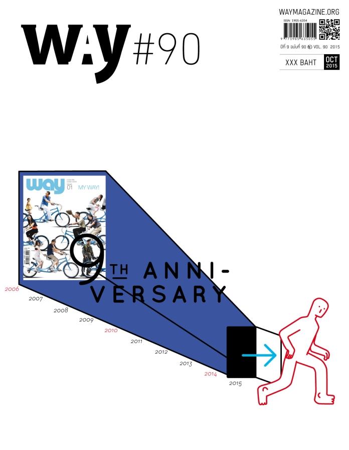 WAY-cv-skd-3