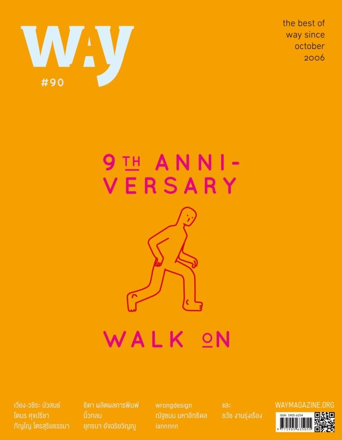 WAY-cv-skd-7