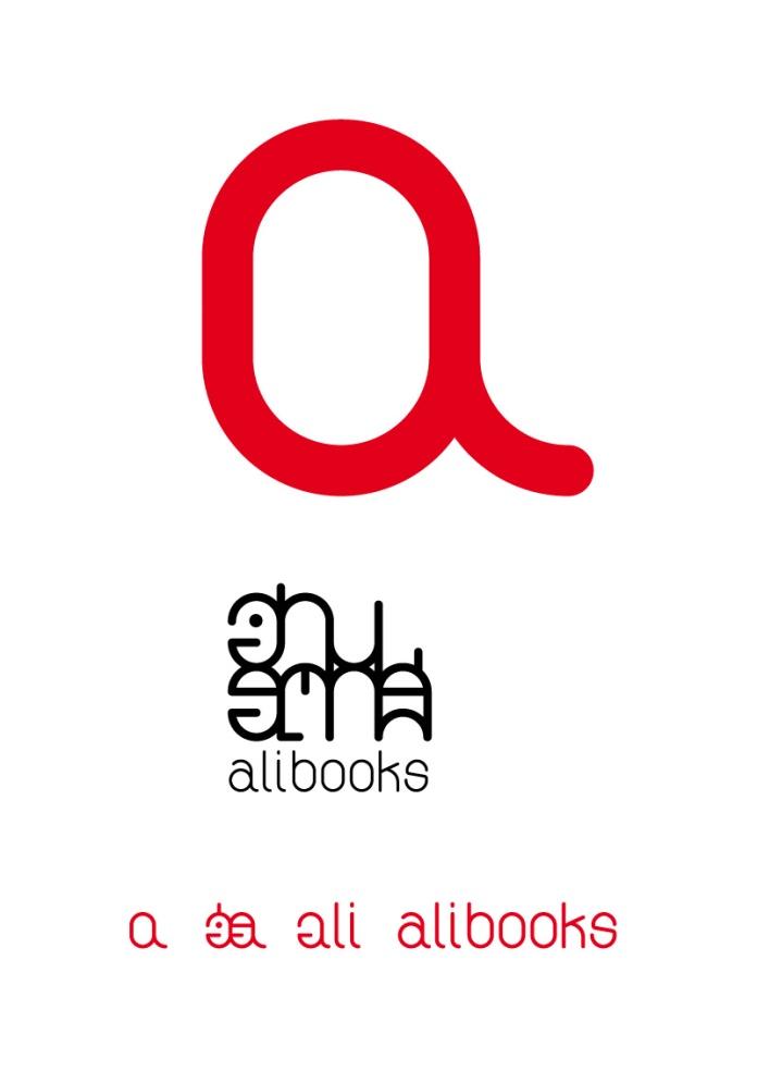 logo-schemeB