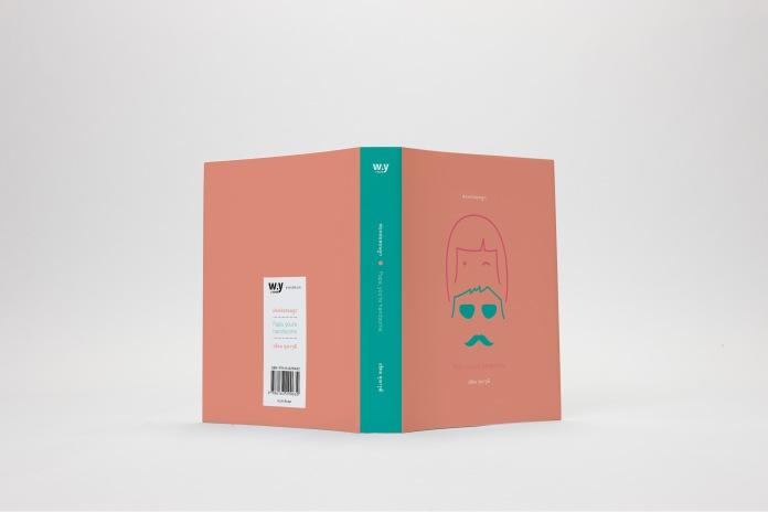 PAPA-COVER
